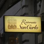 San Carlo_5466